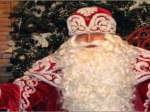 «В гостях у Деда Мороза».