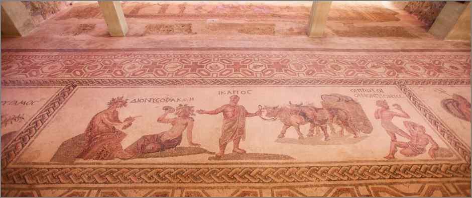 Археологическая зона Като Пафос