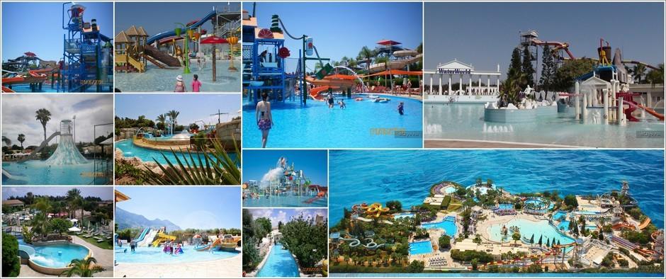 коллаж аквапарки Кипра