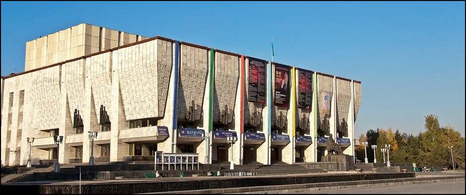 teatr-auezova