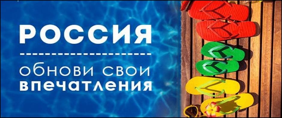 россия1(1)