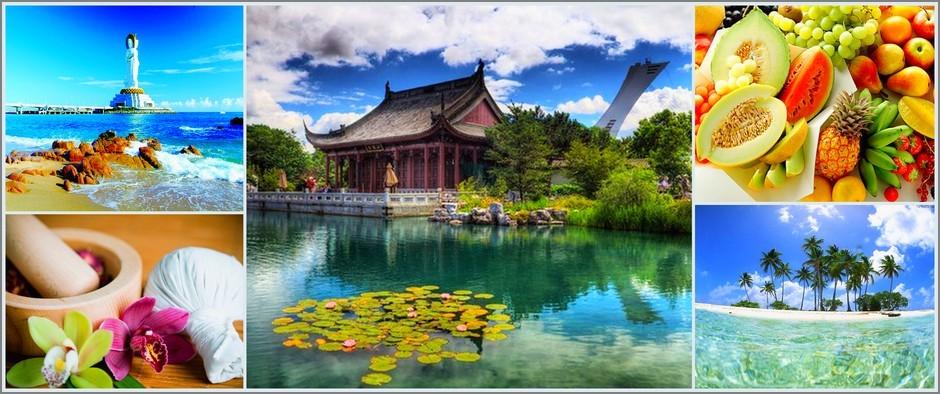 Туры на Хайнань, Китай