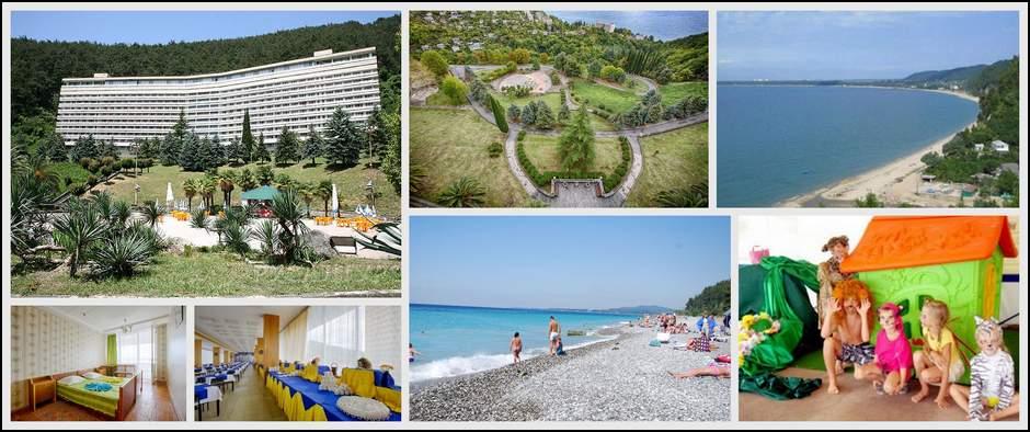 Лето 2017 начало продаж! Черное море от 960 рублей.