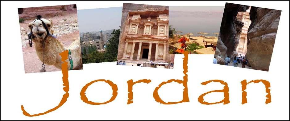 Иордания христианская. Туры от 31300 рублей.