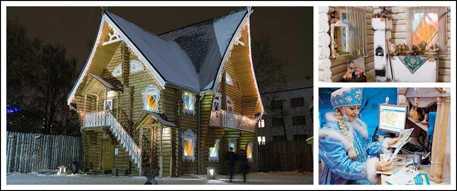 Вотчина Деда Мороза или Терем Снегурочки: сравниваем резиденции.