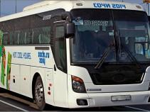 Автобусом из Кирова в Абхазию в 2014.