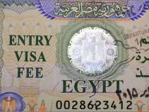 Что происходит с египетскими визами?