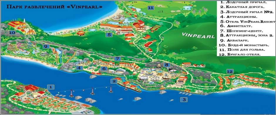 Vinpearl 1