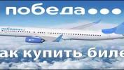ИЗ КИРОВА- В САНКТ ПЕТЕРБУРГ- за 2500 рублей!!