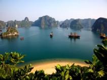 Горящий тур Вьетнам вылет 28.08 на 11 дней! от 24 900 руб.