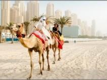 Летим в сентябре в Арабские Эмираты !