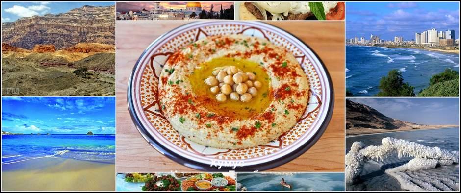 Израиль - красиво, полезно, выгодно! 8 дней от 26000 рублей.