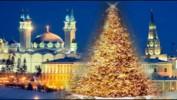 Праздничная Казань! Однодневный тур в Казань, выезд 2 января, 4 января