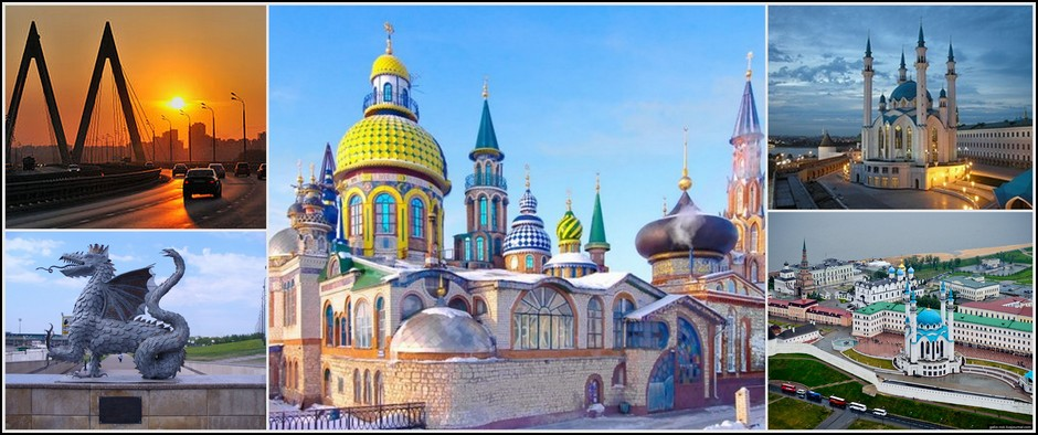 Праздники лета 2014 россия