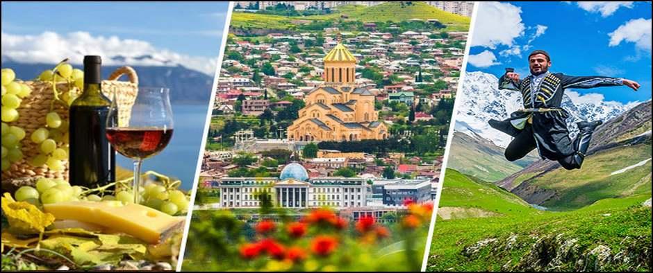 Яркие эмоции в Грузии. Тур с авиаперелетом 9 дней от 17500.
