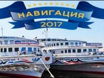 Продлена скидка 10% на круизы по Волге на навигацию-2017! Цены от 4200 рублей.