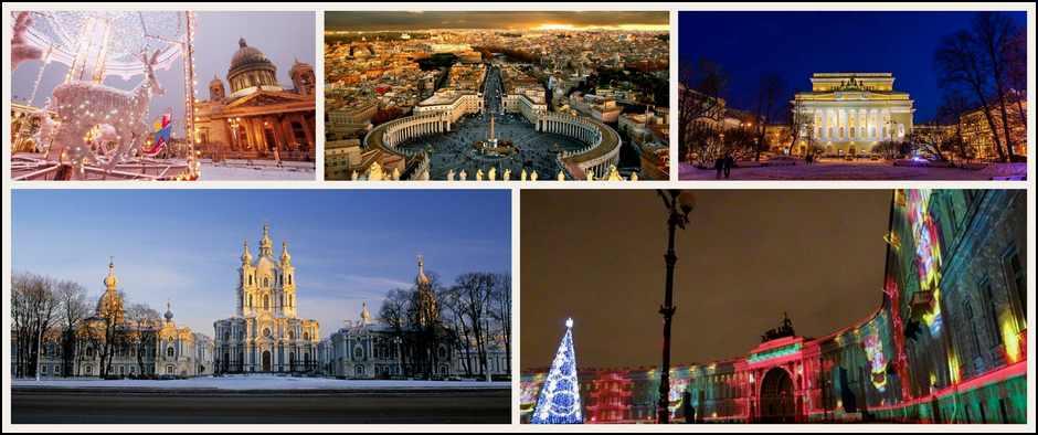 «Зимние приключения с Йоулупукки в Санкт-Петербурге»