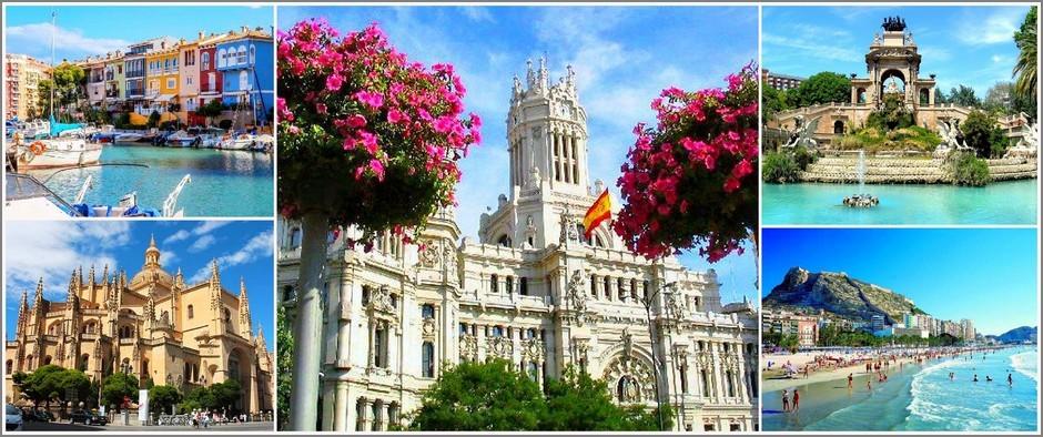 Испания за 12900 руб.