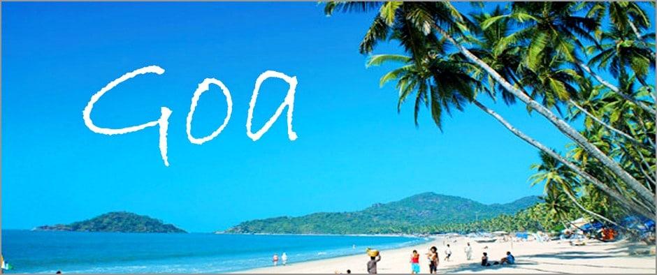 Кусочек красочной Индии-уголок летнего настроения! 10 дней от 17900 рублей.