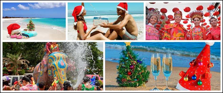 Новый год в Таиланде, о. Пхукет 12 ночей от 29600 рублей.