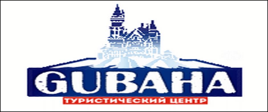 Автобусный тур из Кирова в ГЛЦ Губаху, 2 дня/3 ночи
