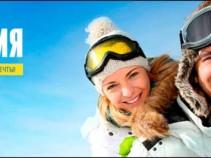 Бронируйте свой горнолыжный сезон! Комплекс отдыха Беларусь, цены от 7700 рублей.