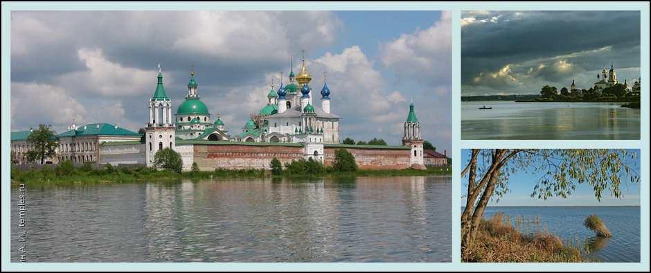 Шедевры золотого кольца. Автобусный тур из Кирова, 5 дней.