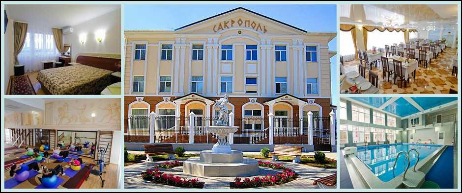 Крым в феврале – с питанием и лечением. Цены от 900.