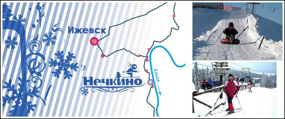 Автобусный тур в Нечкино из Кирова, 2 дня/3 ночи.