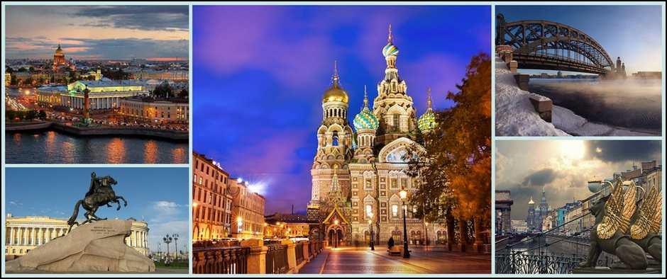Экскурсионный тур: Петербургский романс, (5 дней, ж/д)