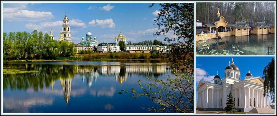 1-дневный автобусный тур из Кирова в Арзамас-Дивеево.