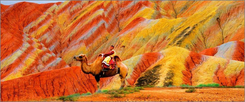 Удивительная природа: цветные скалы Чжанъе Данксиа (Китай)