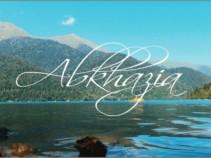 Абхазия! Ранее бронирование 2017!