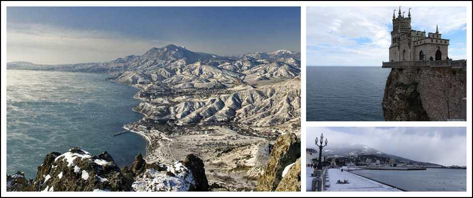 Прекрасный полуостров-Крым! 8 дней за 11300 с авиапрелетом.