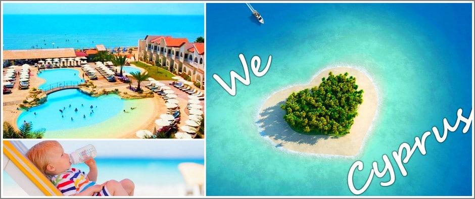 Ощути солнечный и живописный Кипр. 8 дней от 22300 рублей.