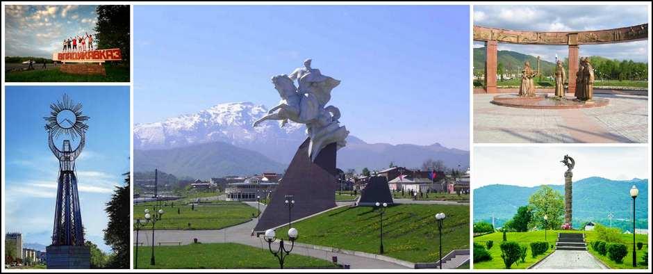 Гостеприимный Кавказ, автобусный тур из Кирова.(9 дней, автобус)