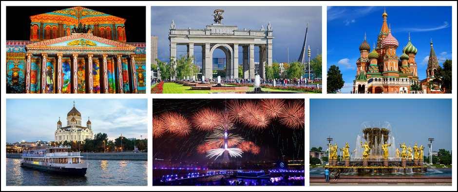 Московские выходные(2 дня, автобус).Тур с выездом из Кирова.