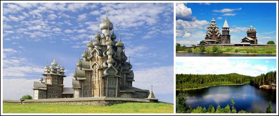 Карелия - мечта моя! Автобусный тур из Кирова, 7 дней\6 ночей.
