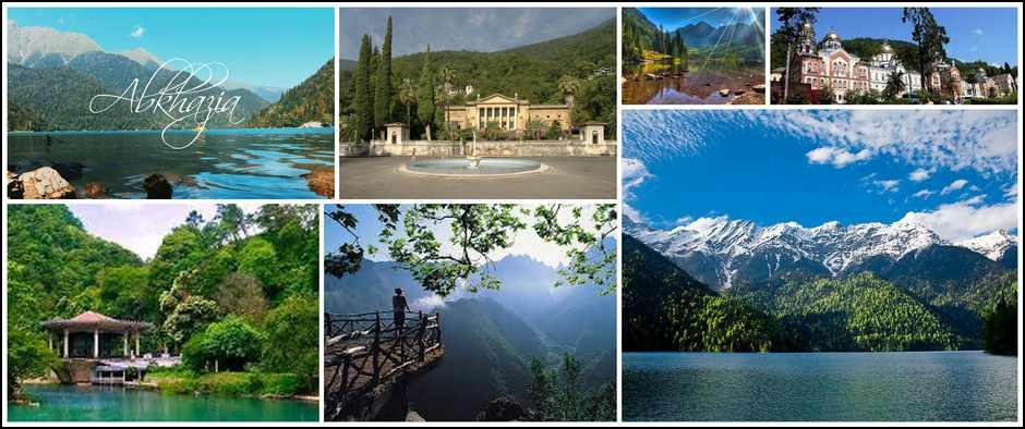 Абхазия. Лучшие предложения!