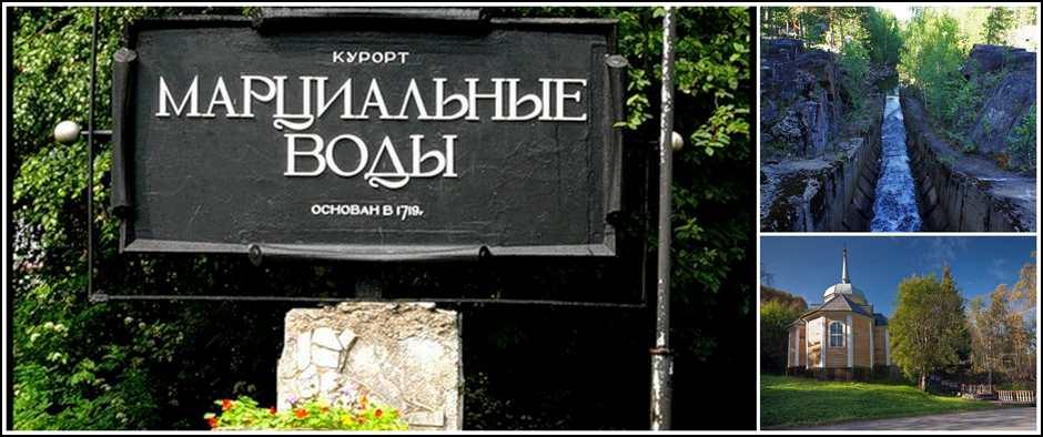 Автобусный тур из Кирова -Карельские зарисовки. 5-дневный тур в Карелию.