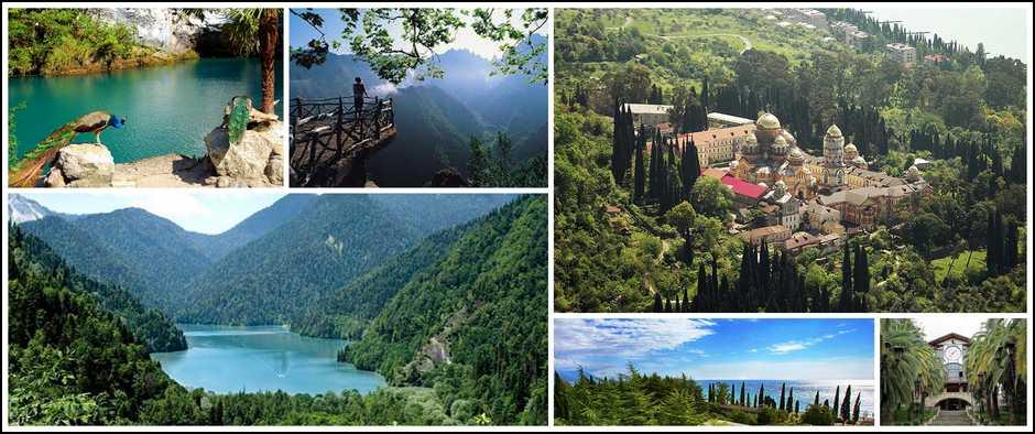 Пакетный тур в Абхазию с перелётом, на неделю от 13500 рублей!