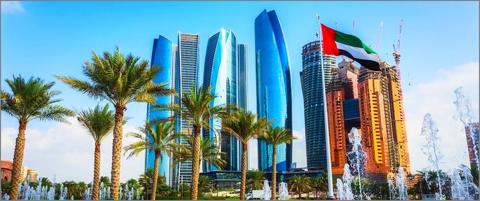 Страна арабских шейхов-ОАЭ! 8 дней от 23100 рублей.