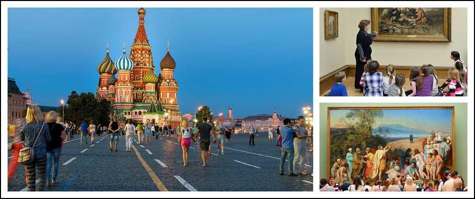 «12 июня в Москве!», с экскурсией на башню Федерация Москва-Сити.