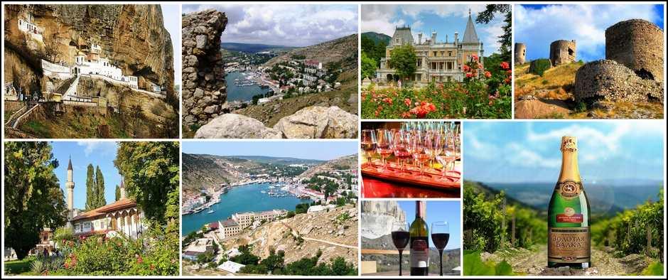 Экскурсионный винно-оздоровительный тур «Крым, вино ... и впечатления».