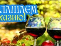 Пакетный тур в Абхазию с перелётом, на неделю за 8 500 рублей!
