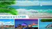 «Светлана»-бюджетный отдых в самом сердце курорта