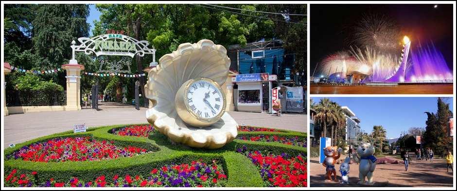 Неделя в Сочи летом от 19900 рублей с перелетом и отелем.