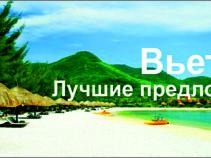 Отличное предложение! Хороший отель Golden Coast Resort & Spa 4* (Вьетнам) по SUPER-цене!