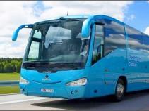 Автобусные туры на Чёрное море и обратно – за 4 500 рублей! Выезд из Кирова 26 июля! Торопитесь!