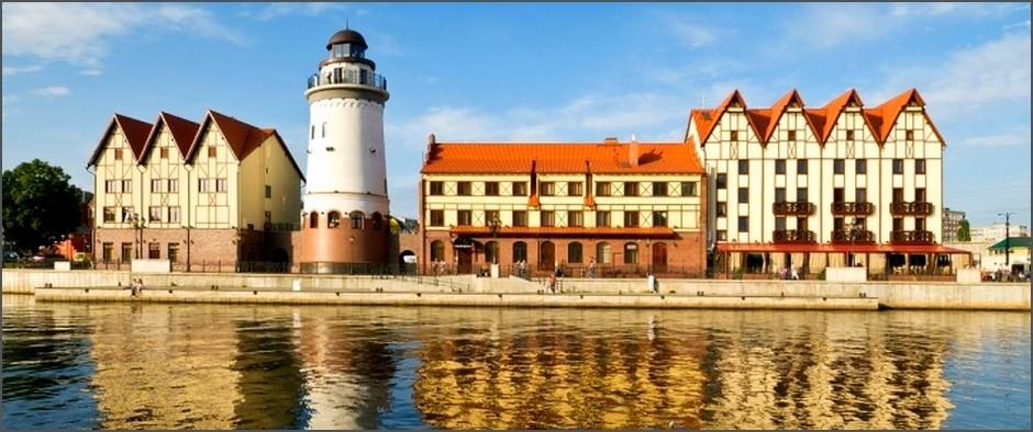Самая Западная точка России - Калининград - частичка Европы, пропитанная историей. Экскурсионные туры от 11 700 рублей!